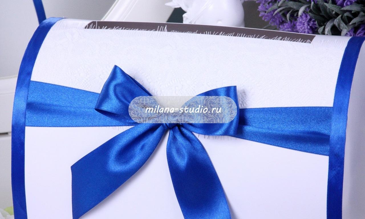 Коробочка для конвертов «Индиго»