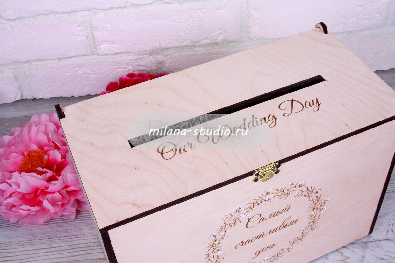 """Коробка для конвертов """"Веночек"""""""
