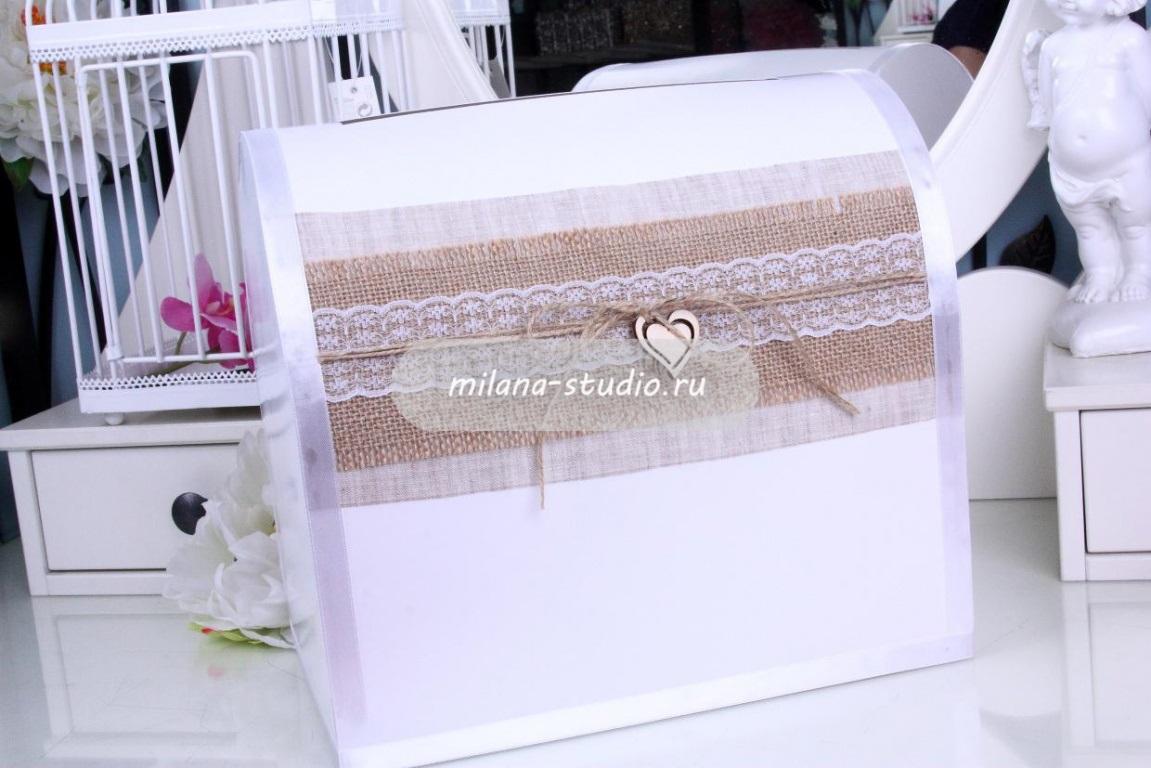 Сундучок для конвертов «Natural»