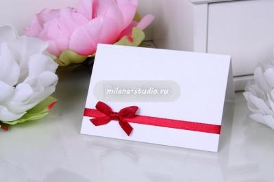 Карточка для имени гостя «Бант марсала»