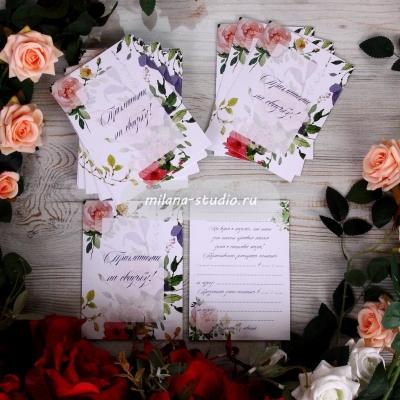 """Свадебное приглашение """"Roses"""""""