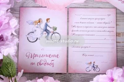 """Мультяшное приглашение """"Парочка на велосипеде"""""""
