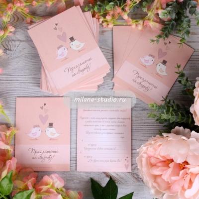 """Свадебное приглашение """"Wedding Birds"""""""