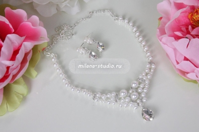 Комплект «Pearl»