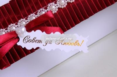 Конверт для подарка «Марсала»