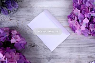 Белый конверт для приглашения