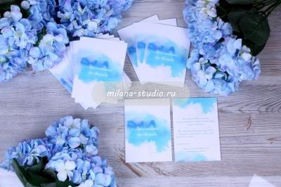 Приглашение «Голубая акварель»