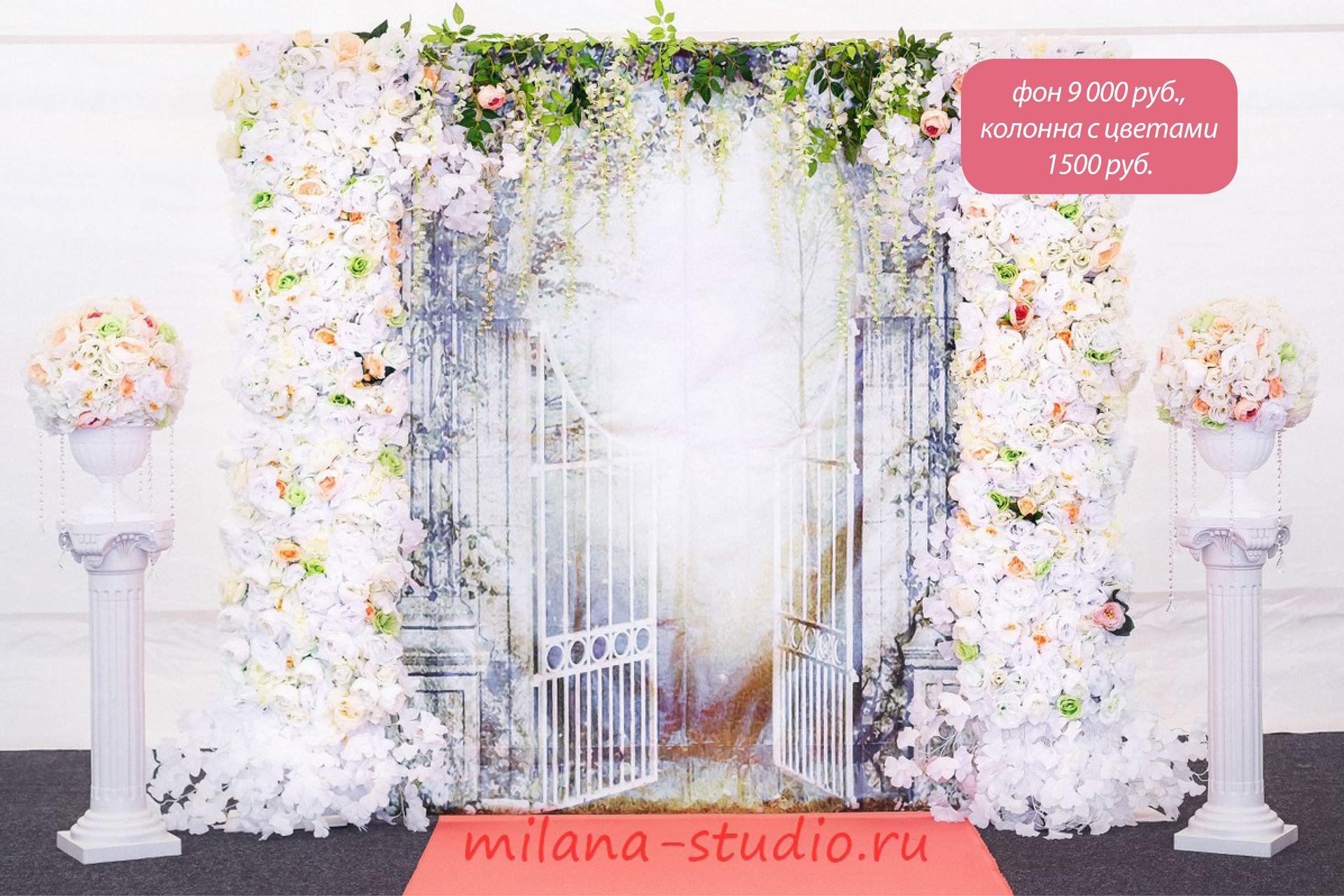 Необычные украшение залов для свадьбы 9