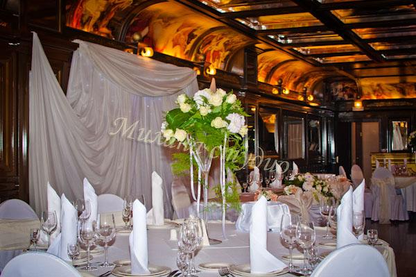 Imperial hall wedding