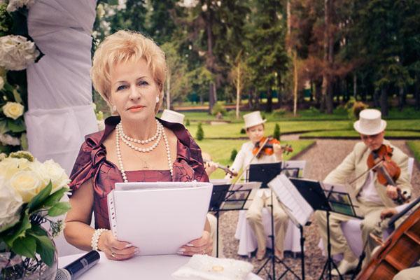 Регистрация свадьбы на выезде