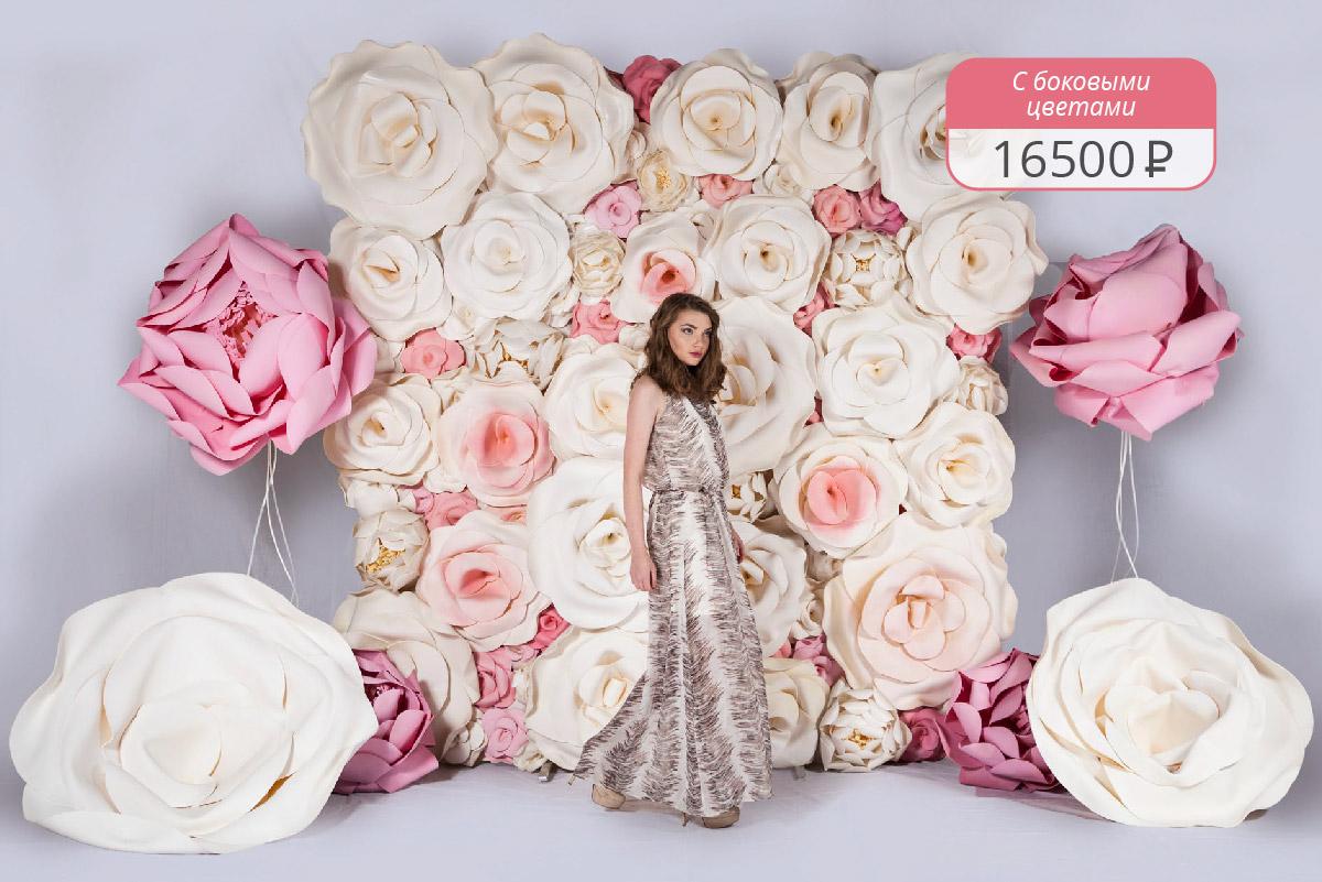 Как сделать большие цветы на свадьбу своими руками 22
